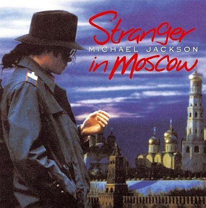 Stranger in moscow single dualdisc michael jackson images big 27 82876773462