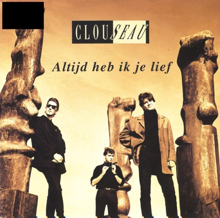 Clouseau12