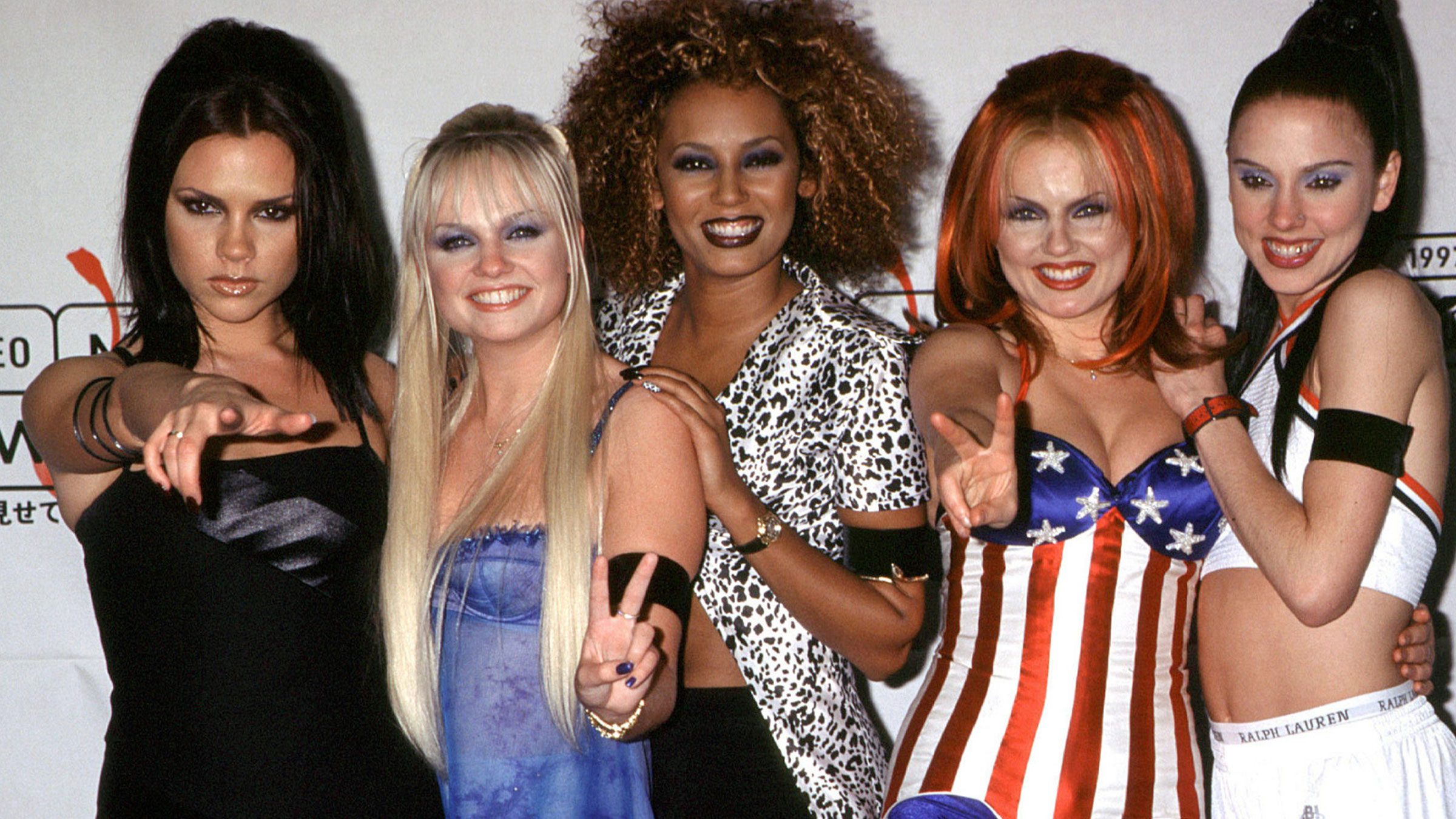 Spice girls home