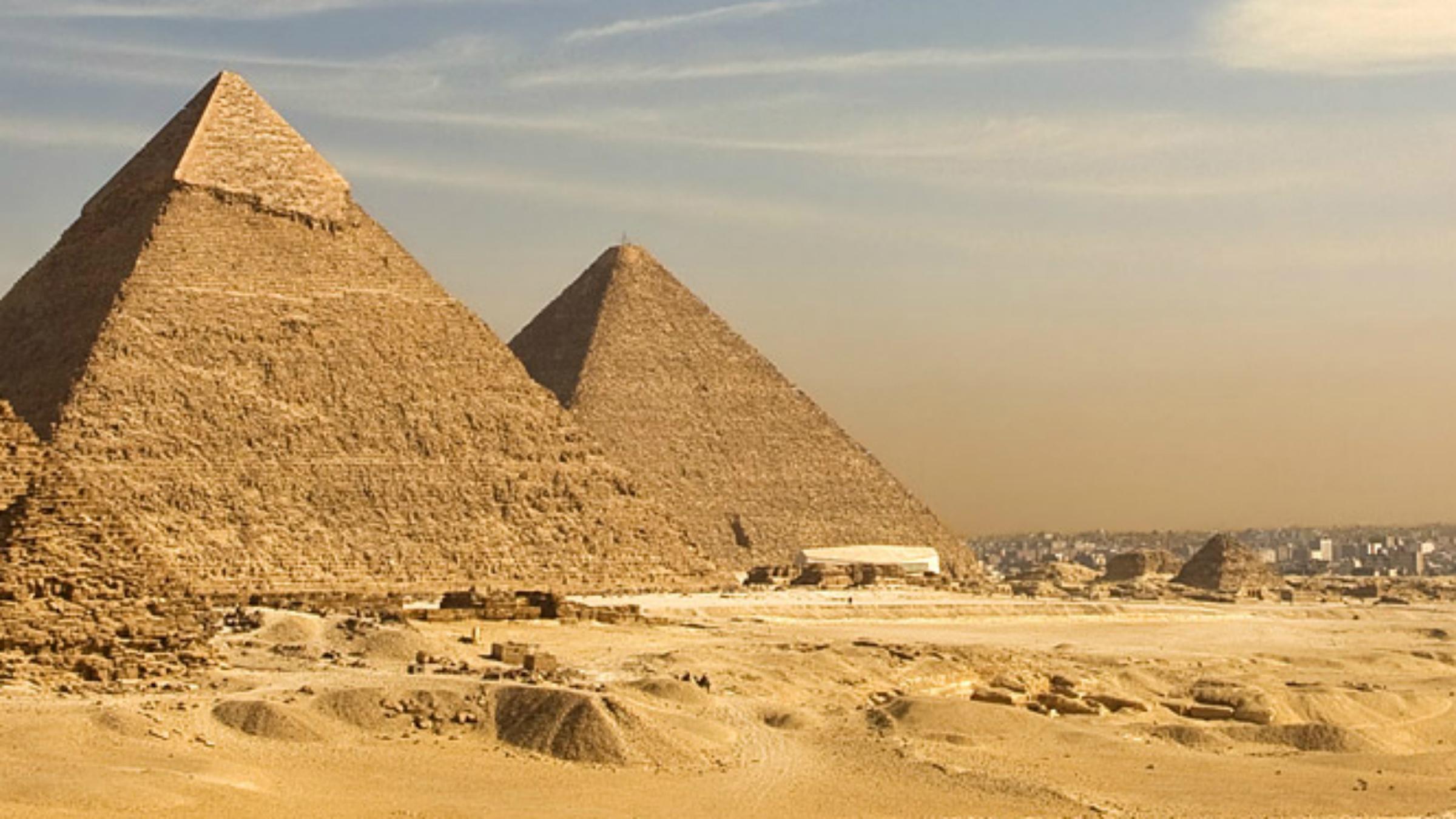 Egypte   1350