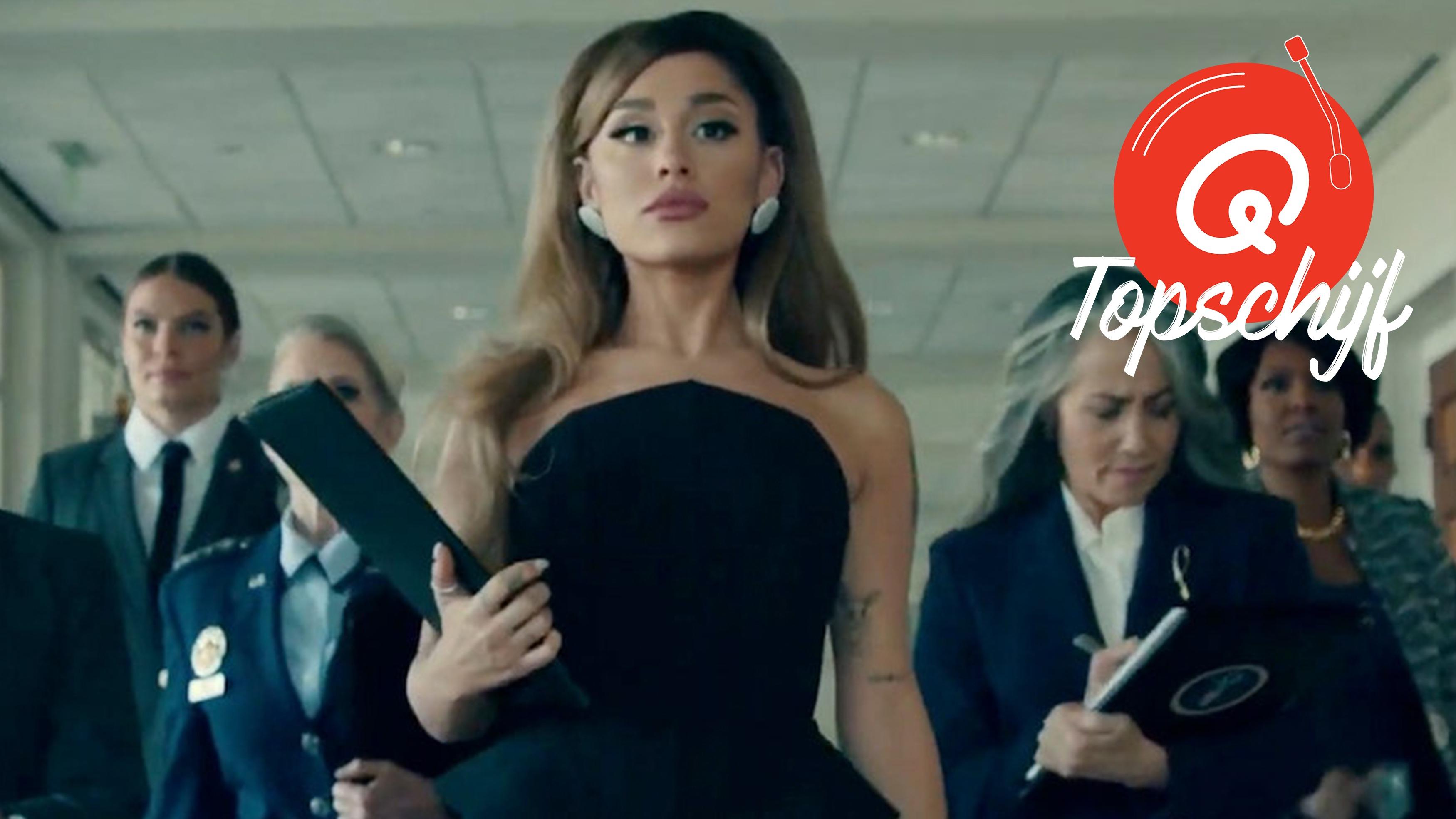 Ariana grande   positions header   logo 2
