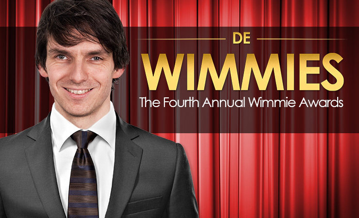 Atp wimmies2015