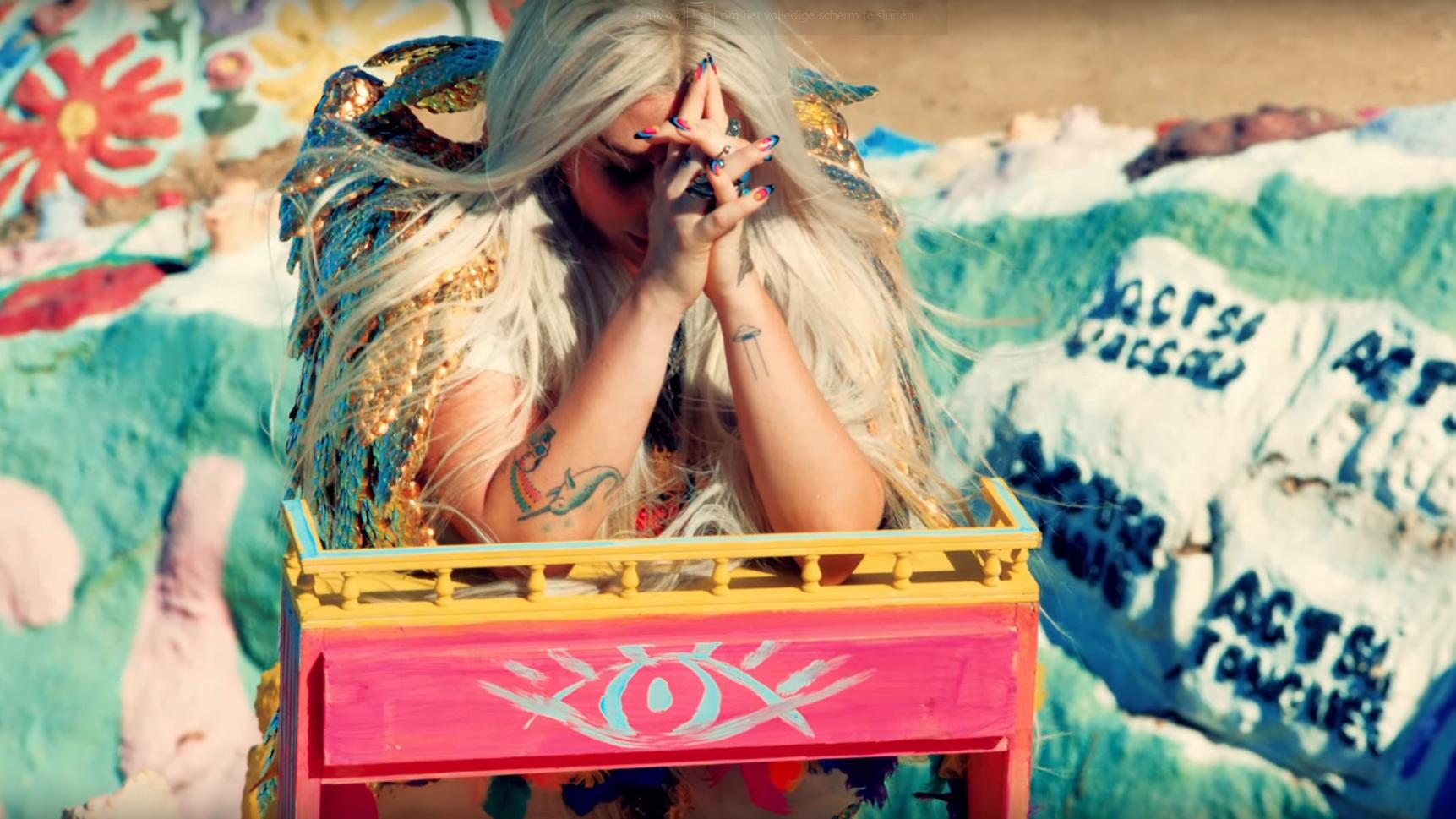 Kesha teaser